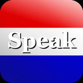 Speak Dutch Free icon