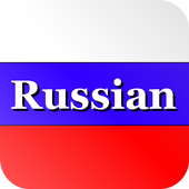 Russian Words Free icon