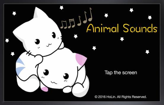 AnimalSound apk screenshot