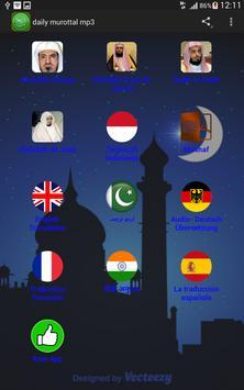 holy quran mp3 apk screenshot