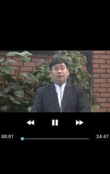 원미동교회 apk screenshot