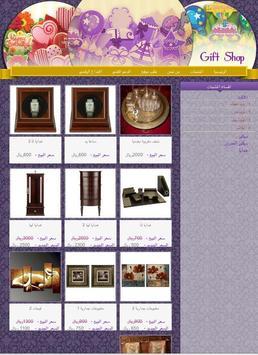 The Gift Shop apk screenshot