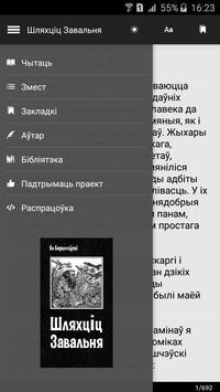 Шляхціц Завальня. Баршчэўскі poster