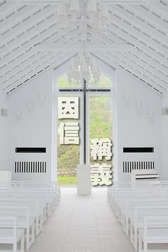5 Color Gospel Chinese Version apk screenshot
