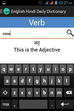 English Hindi Daily Dictionary apk screenshot