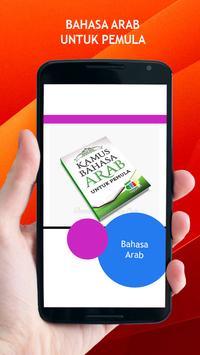 Bahasa Arab Untuk Pemula poster