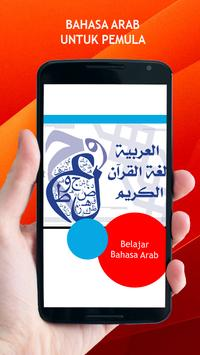 Bahasa Arab Untuk Pemula apk screenshot