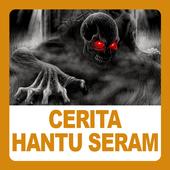 Cerita Hantu Seram icon