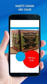 Hadits Sunan Abu Daud apk screenshot