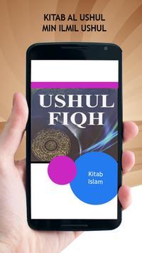 Kitab Al Ushul Min Ilmil Ushul poster