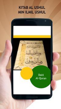 Kitab Al Ushul Min Ilmil Ushul apk screenshot