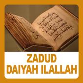 Kitab Zadud Daiyah Ilallah icon