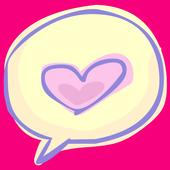 رسائل الحب و المناسبات icon