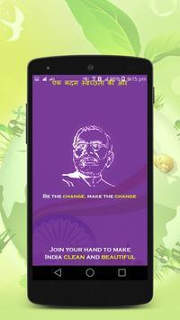 Clean India apk screenshot