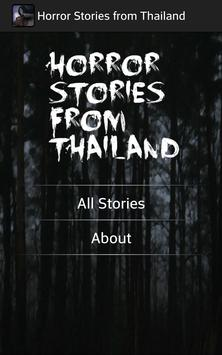 Horror Stories from Thailand poster