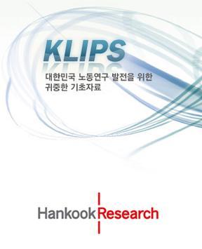 한국노동패널(KLIPS) 접촉일지 poster