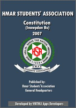 HSA Constitution apk screenshot