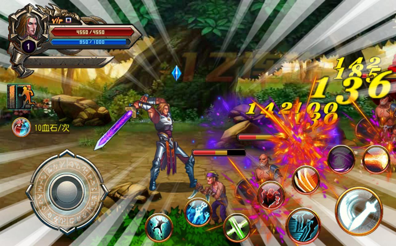 Devil hunter apk free download