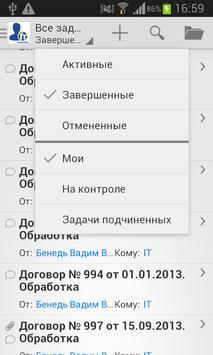 SmartManager2016 IT-Enterprise apk screenshot
