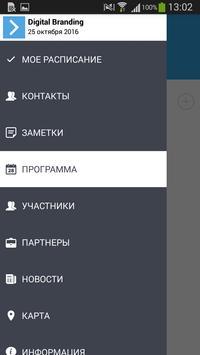 Digital Branding apk screenshot