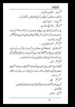 Karachi apk screenshot