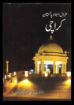 Karachi poster