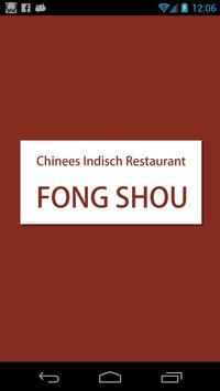 Fong Shou poster