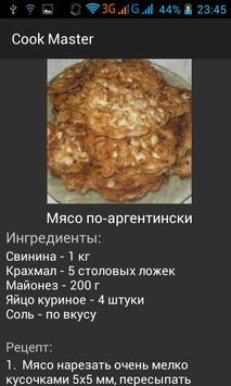 Cook Master apk screenshot