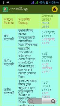 Bangladesh Constitution apk screenshot