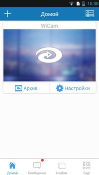 WiCam apk screenshot