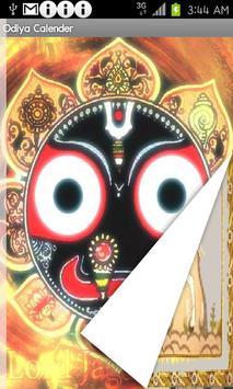 Odiya Calender poster