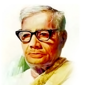 পল্লী কবি জসীম উদ্দিন এর কবিতা icon