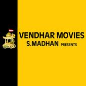 Vendhar Movies icon