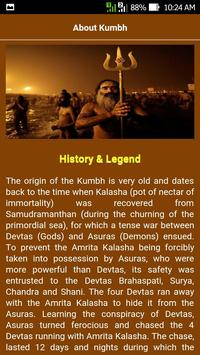 Kumbh Mela Haridwar apk screenshot