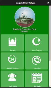Dargah Piran Kaliyar Sharif apk screenshot