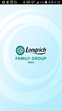 korea-longrich poster