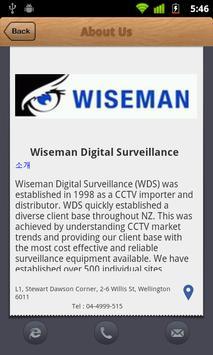 Wiseman Digital Surveillance apk screenshot