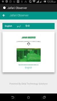 Jafari Observer apk screenshot