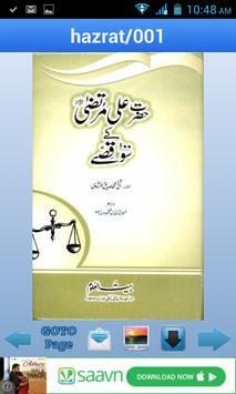 Hazrat Ali Murtaza k so qise poster
