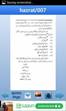 Hazrat Ali Murtaza k so qise apk screenshot