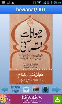 Hewanet e Qurani poster
