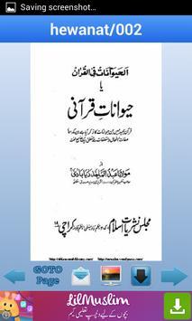 Hewanet e Qurani apk screenshot