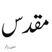 Moqadas icon