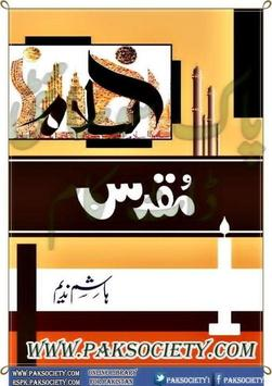 Moqadas poster
