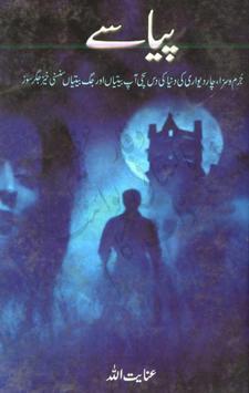 Piyasy poster