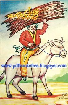 Sheikh Chili ki Shamt poster