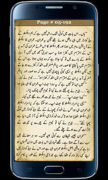 Action Agents Part2 Urdu Novel apk screenshot