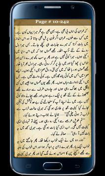 Jewish Power Part1 Urdu Novel apk screenshot