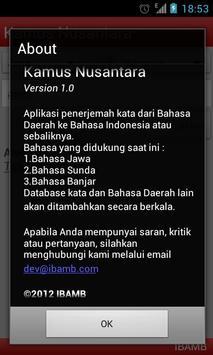 Kamus Nusantara apk screenshot