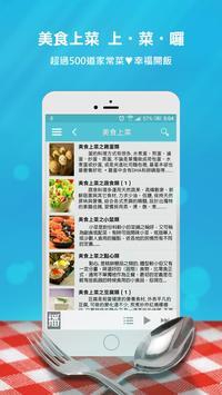 愛播聽書Pro apk screenshot